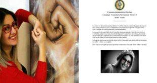 فنانة سوريّة تفوز في مسابقة لاختيار تصميم نصب تذكاري في كندا