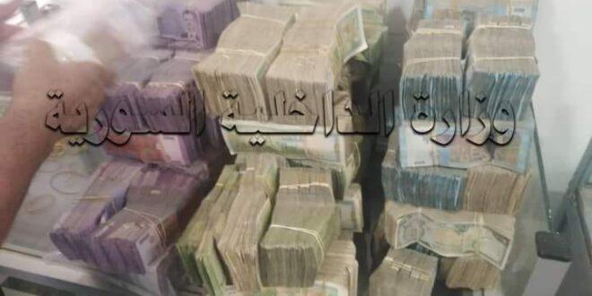 ضبط شركة حوالات تُحوّل الأموال سراً بطريقة غير قانونية في دير الزور