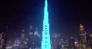 لإعلان جنس المولود على برج خليفة بدبي