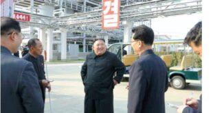هذا ما فعله الرئيس الكوري الشمالي بخمسة موظفين ناقشوا الركود الاقتصادي!