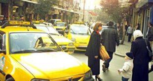أجرة التكاسي تحلق في دمشق والحجة زحمة البنزين