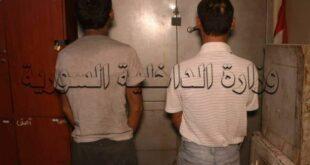 القبض على سارقي الكابلات الكهربائية بريف دمشق