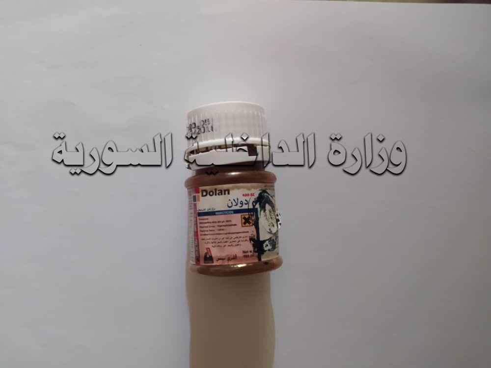 سيدة حلبية تسمم زوجها بمبيد حشري!