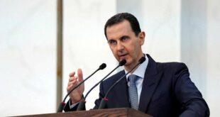 الخارجية السورية تصدر بياناً بعد اعتزام هولندا رفع دعوى قضائية ضد الرئيس الأسد