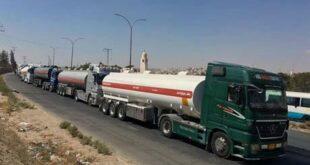الولايات المتحدة تخرج شاحنات محملة بالنفط السوري باتجاه العراق