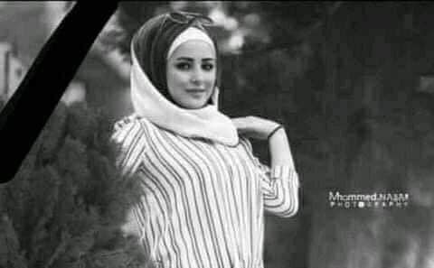 وفاة الشابة راما أسود.. دخلت الى المشفى في حلب لإجراء عملية جيوب ففقدت حياتها