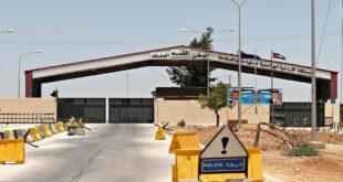 معلومات أولية بفتح منفذ جابر الأردني الحدودي مع سورية الأحد القادم