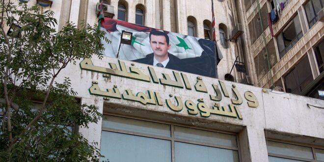 سوريا: إجراءات هامة قريباً في الأحوال المدنية