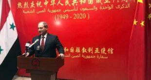 الخارجية السورية: سنكون مع الصين في حربها