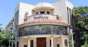 هل قامت وزارة التربية بحذف الجامعة العربية من المناهج؟