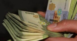 باحث اقتصادي: حيتان السوق سيمتصون زيادة الرواتب قبل وصولها