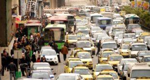محافظة ريف دمشق تُصدر تعميماً برفع أجور وسائل النقل على مستوى المحافظة