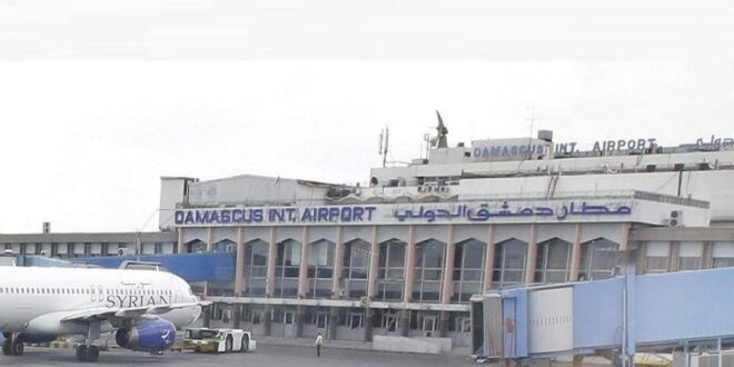 مطار دمشق الدولي يعود لاستقبال الرحلات أول الشهر القادم