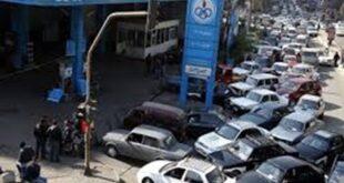 اليوم آخر أيام أزمة البنزين..مليون لتر إضافية والإجمالي أكثر من 4 مليون لتر ..
