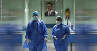 إصابات كورونا في سوريا ترتفع الى 2830 حالة و3 وفيات جديدة