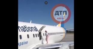 فتحت باب طوارئ الطائرة للتنزه على جناحها.. فيديو يثير ضجة كبيرة