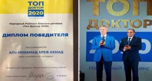 طبيب سوري يحصل على لقب أفضل طبيب في أوكرانيا