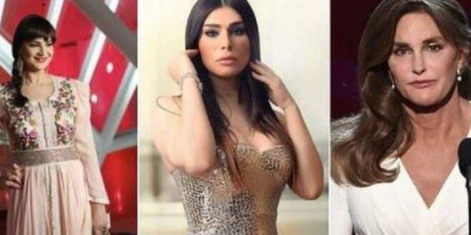 هؤلاء الفنانات تحولن جنسياً.. من بينهن 5 عربيات