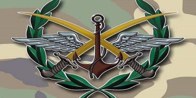 وزارة الدفاع السورية تحذر!!