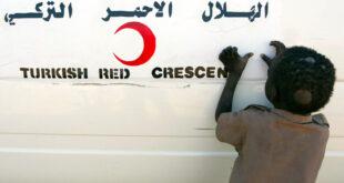 مقتل أحد عناصر الهلال الأحمر التركي وجرح آخر بهجوم شمالي سوريا