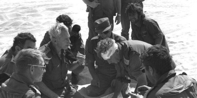 إسرائيل ترفع السرية عن إنذار تسبب تأخيره بإخفاقها في حرب أكتوبر مع مصر وسوريا