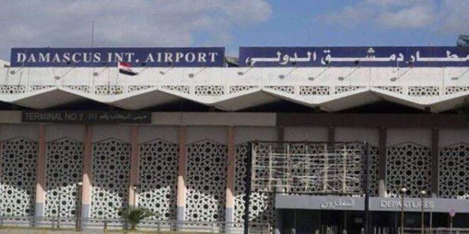 بعد افتتاحه.. هل سيخضع القادمون عبر مطار دمشق الدولي للحجر الصحي؟