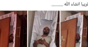 قصّة غريبة: مصري نشر صوره داخل تابوت.. فتوفّي بعد أيام!