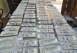 Screenshot 2020 09 08 القبض على مزوّر دولارات وملكيات عقارية في دمشق تلفزيون الخبر اخبار سوريا