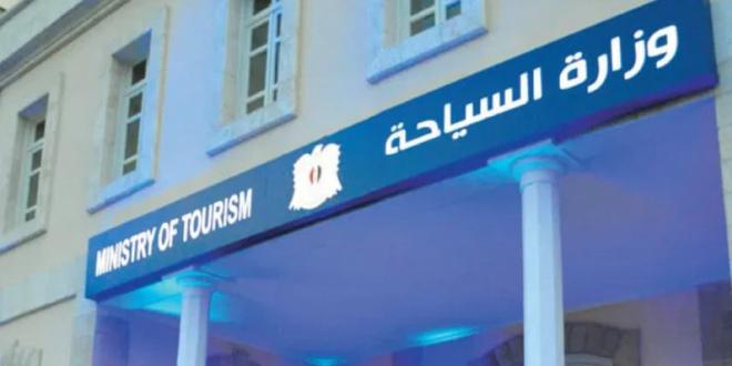 """السياحة تغلق 135 منشأة سياحية بسبب تقديمها """"الأراكيل"""""""
