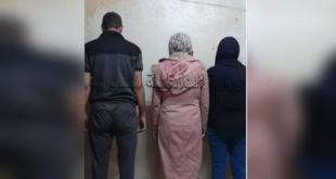 Screenshot 2020 09 28 القبض على عصابة سرقت مالاً وذهباً في جديدة عرطوز تلفزيون الخبر اخبار سوريا