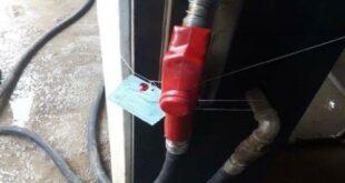 ضبط ست محطات وقود بريف دمشق تسرق المادة المدعومة