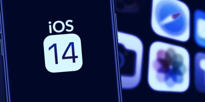 5 ميزات جديدة في نظام iOS 14 تساعدك في حماية خصوصيتك