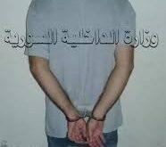 القبض على أخطر المطلوبين في محافظة طرطوس