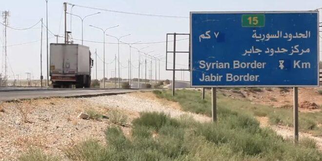 ماذا يجري في منفذ جابر الأردني الحدودي مع سورية.. 240 شاحنة عالقة !