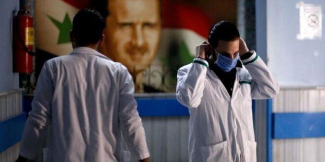 كيف تواجه سوريا وباء كورونا في ظل الحصار؟