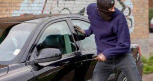 تحذير: لصوص يراقبون السيارات أمام المصارف ومراكز التوزيع والشركات لسرقة ما فيها
