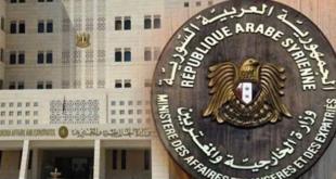 الخارجية السورية ترّد بقسوة على صحيفة تشرين الحكومية