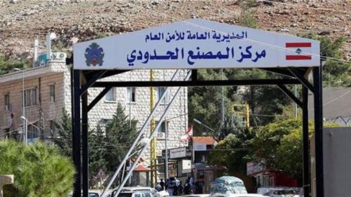 لبنان يضع آلية جديدة لدخول السوريين