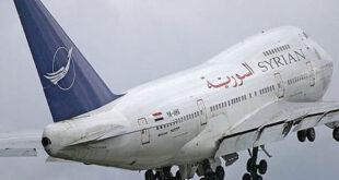 وصول طائرة سورية تحمل مواطنين عالقين في الإمارات