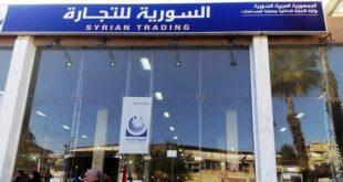 إعفاء مدير صالة الأشمر بالزاهرة