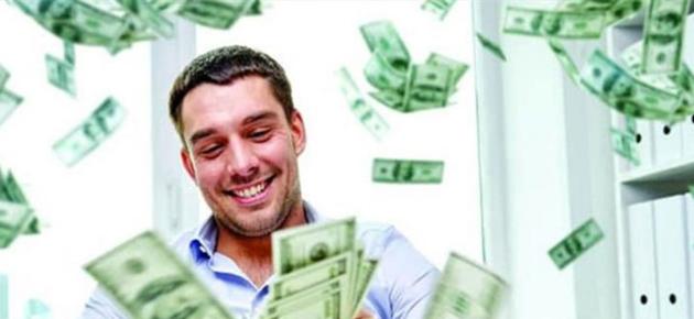 دراسة: ثروة مليارديرات العالم تفوق 10 تريليون دولار