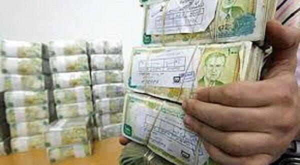 ضوابط جديدة للمصرف الصناعي في منح القروض