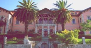 مرسوم رئاسي بتعيين رئيس جديد لجامعة دمشق