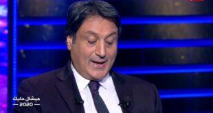 ميشيل حايك يتعرض للهجوم بعد أن توقع وفاة أمير الكويت