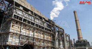 شركة مصفاة بانياس تنفي بدء العمل والإنتاج