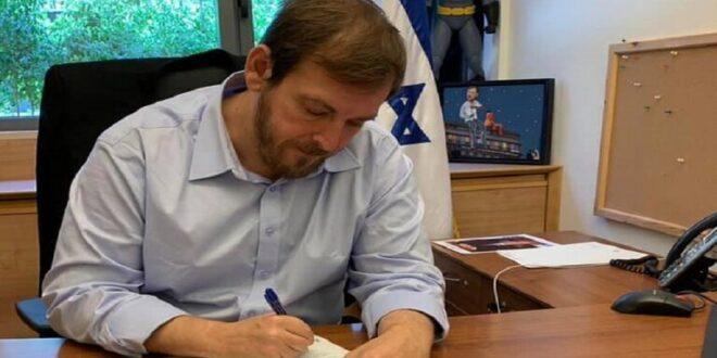 وزير السياحة الإسرائيلي أساف زمير يعلن استقالته من الحكومة: إسرائيل على وشك الانهيار