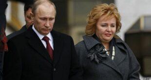 مطلقة بوتين إلى الأضواء.. زوج صغير وفيلا فاخرة