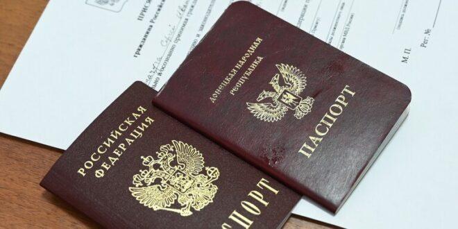 تبسيط إجراءات الحصول على الجنسية الروسية