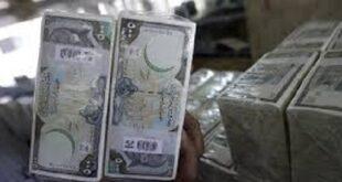 مصارف تعترض على العمولة الجديدة لفتح حسابات البيوع العقارية