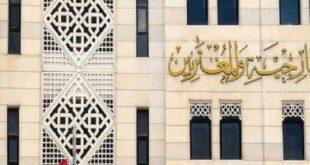 دمشق تدين تمديد المجلس الأوروبي العقوبات على سوريا